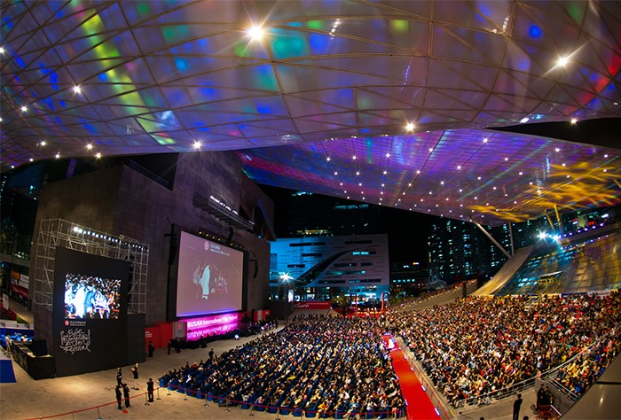 Liên hoan phim quốc tế Busan, BIFF.jpg